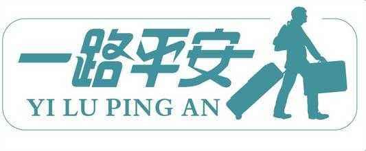 越南签证_【一带一路商机网】专注中小企业出国考察的专业服务机构