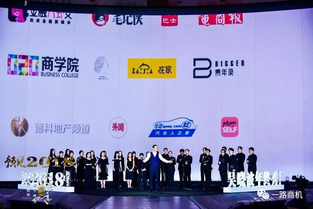 """吴晓波谈缅甸商机:2018回到三十年前的""""中国""""去投资做生意"""
