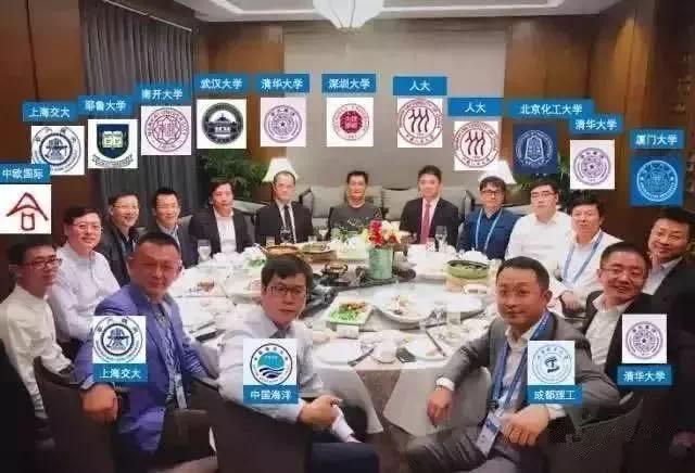 华侨生联考400分,不用高考—就能选复旦清华北京大学等中国名校?